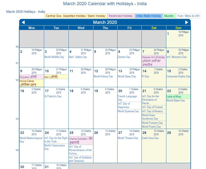 march 2020 holidays india with festival dates