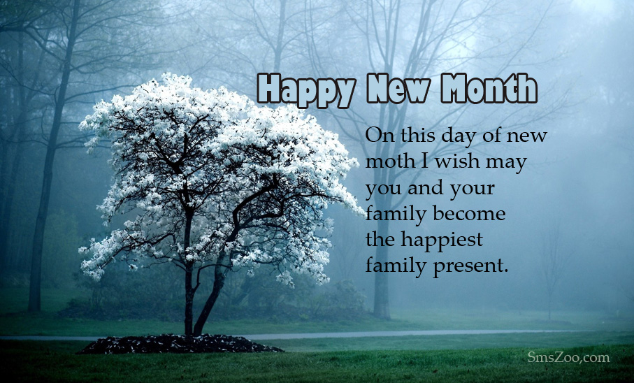 Happy New Month Welcome July Images